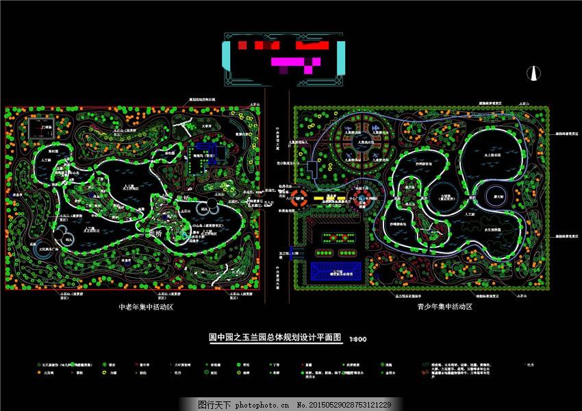 玉兰园总体设计平面图cad景观图纸 园林建筑 建筑图纸素材 总平面图
