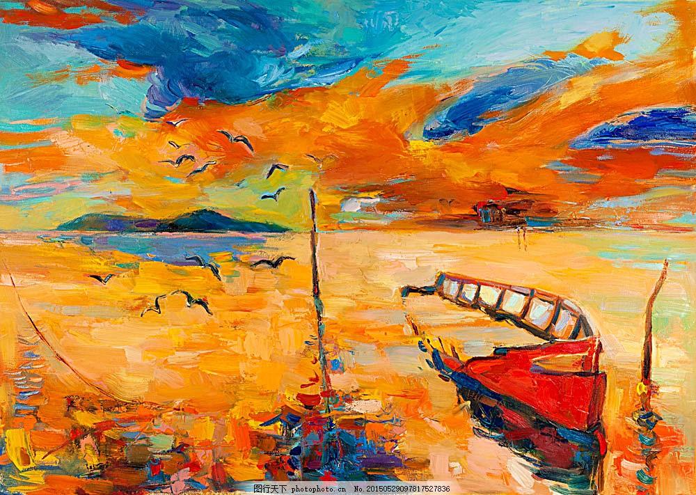 创意黄昏大海装饰画