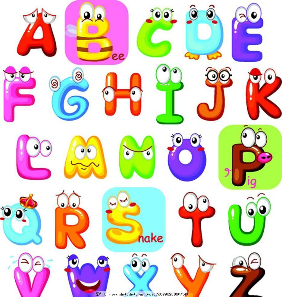 字母s儿童创意设计图片