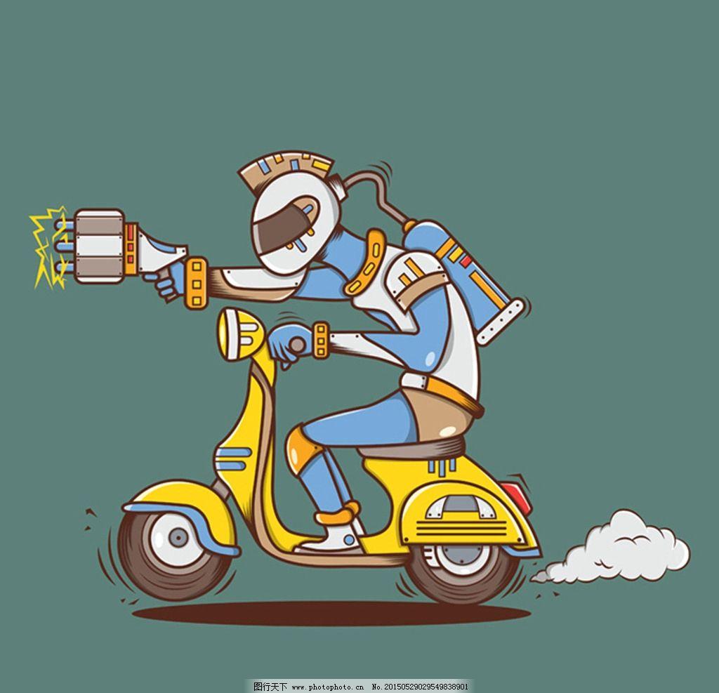 骑摩托车 卡通机器 摩托车 卡通机器人 充电 动漫 漫画 木兰摩托 设计