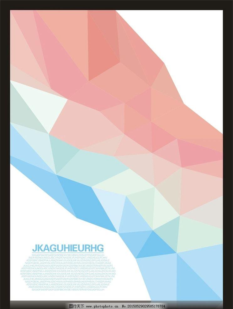 粉蓝色背景�_动感背景 背景 海报背景 蓝色背景 粉色背景 蓝粉背景 白色 蓝 粉