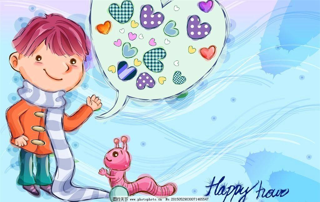 小男孩插画素材图片