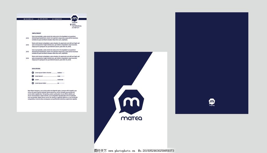 公司信纸设计 信纸 信纸背景 信纸模板 信纸下载 公司便签纸 信纸印刷