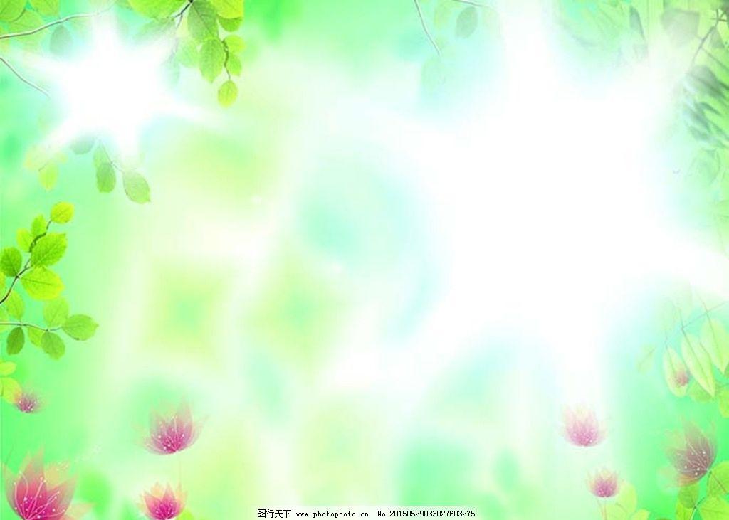 绿色背景图 大尺寸图片