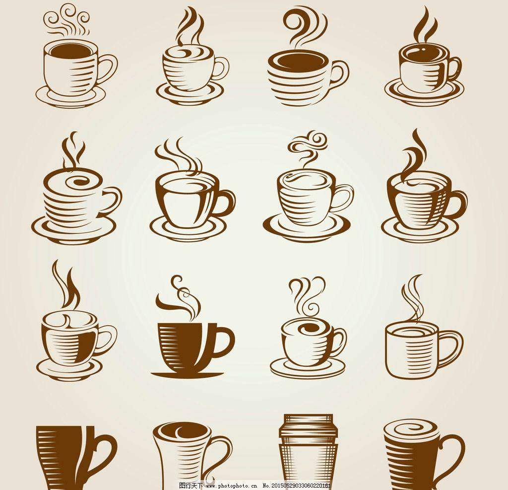 咖啡杯标志 咖啡店标志 杯子素材 古典杯子 咖啡店素材 咖啡素材 设计