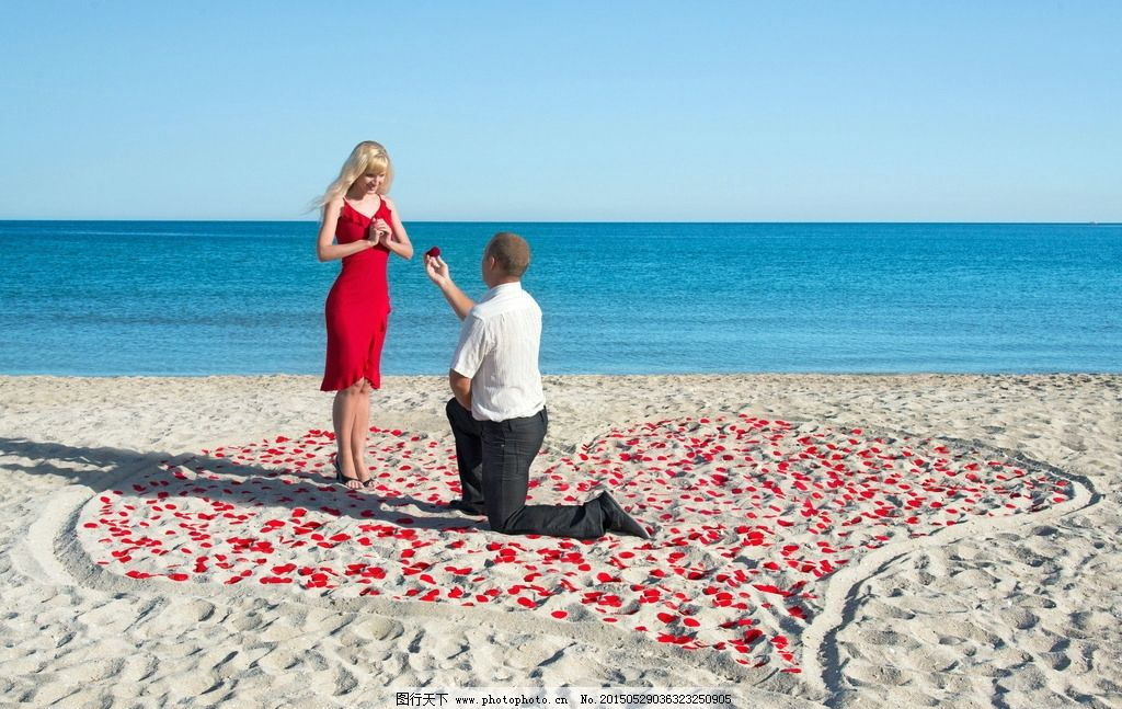 海边风景爱心图片