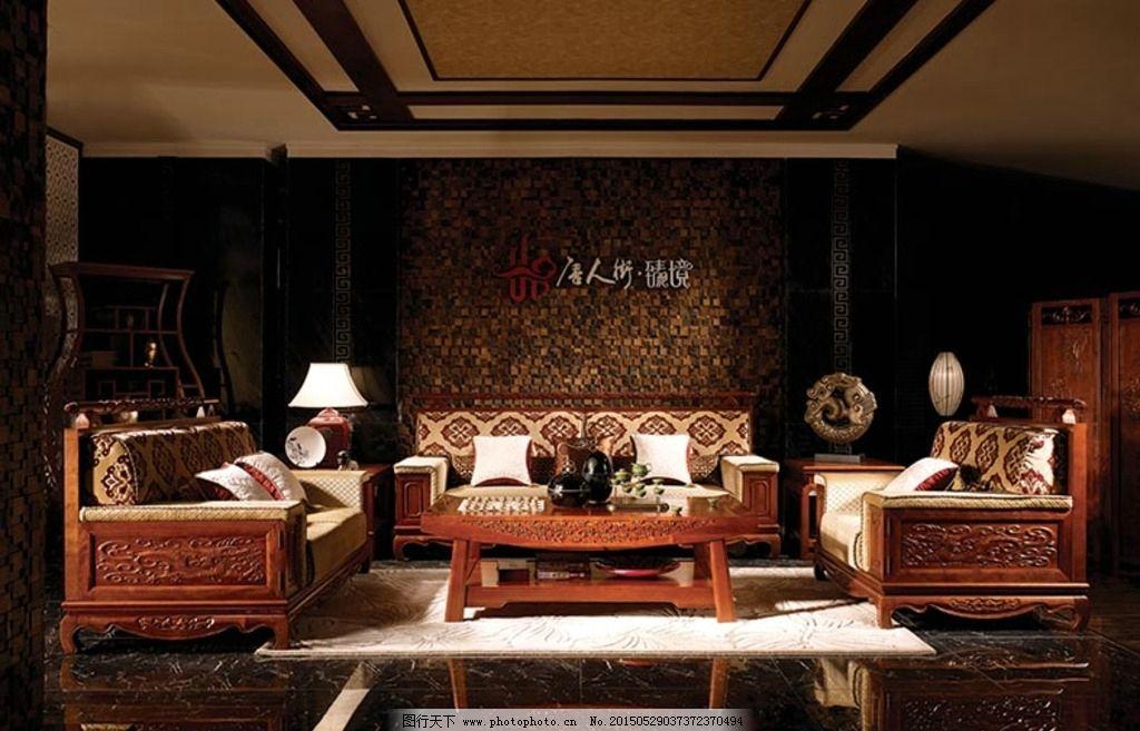 红木家具 家具图 高档红木 实木家具 古典家具 中式家具 摄影 生活