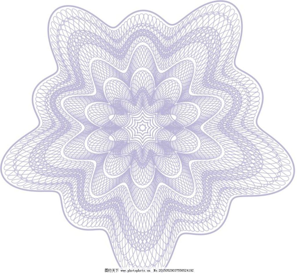 三角团花折法步骤