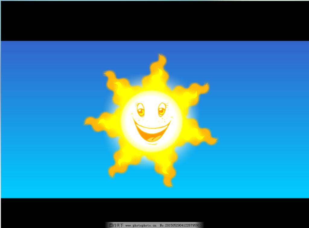可爱的卡通太阳flash动画