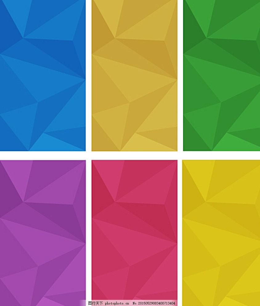 菱形背景图片,重复图案 视觉 画册 广告设计 黄色-图