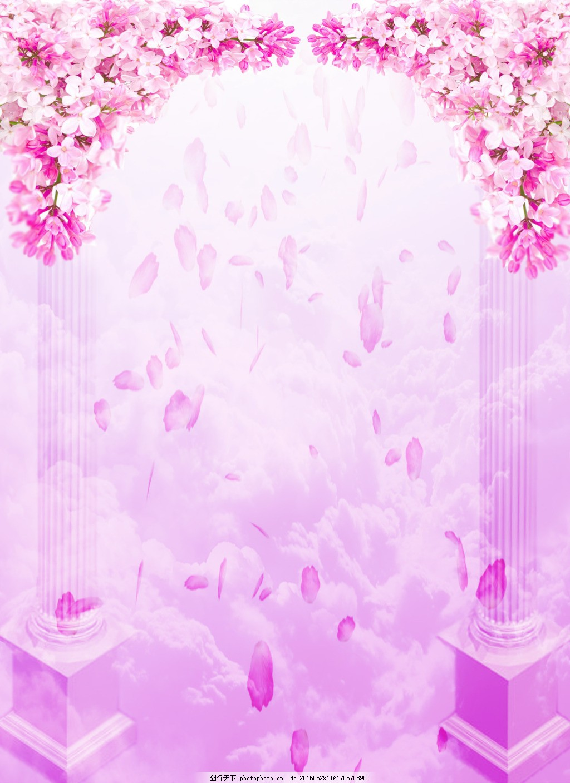 梦幻云端 唯美 浪漫 云端欧式拱门 花瓣雨 花型拱门花瓣萦绕 云端花雨