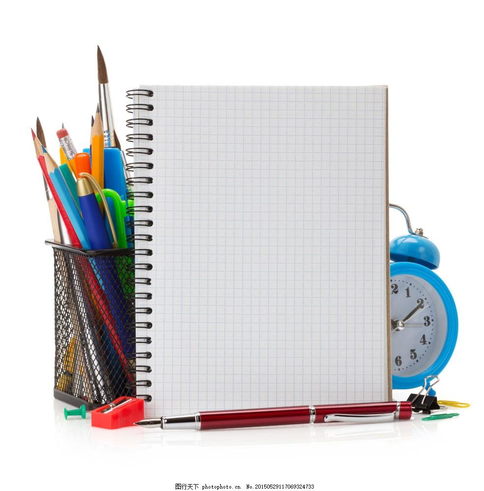 笔记本与笔筒 闹钟 学习用品 学习用具 学校 教育 办公学习 生活百科
