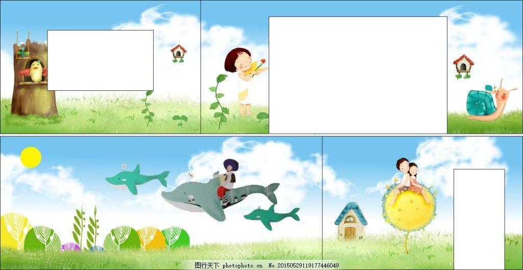 幼儿园卡通墙绘 儿童 手绘墙 白色