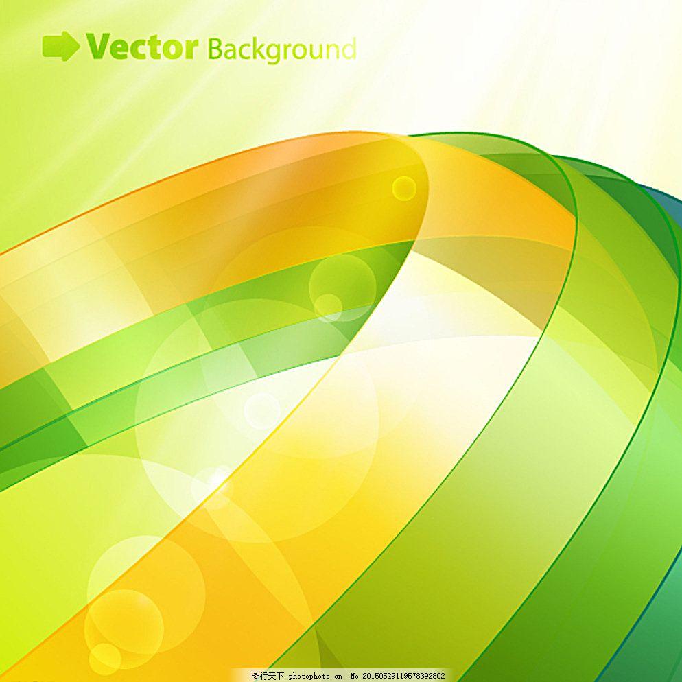 清新弧度炫彩绿 电路图 三维 科技背景 科技 多彩背景 背景 现代科技