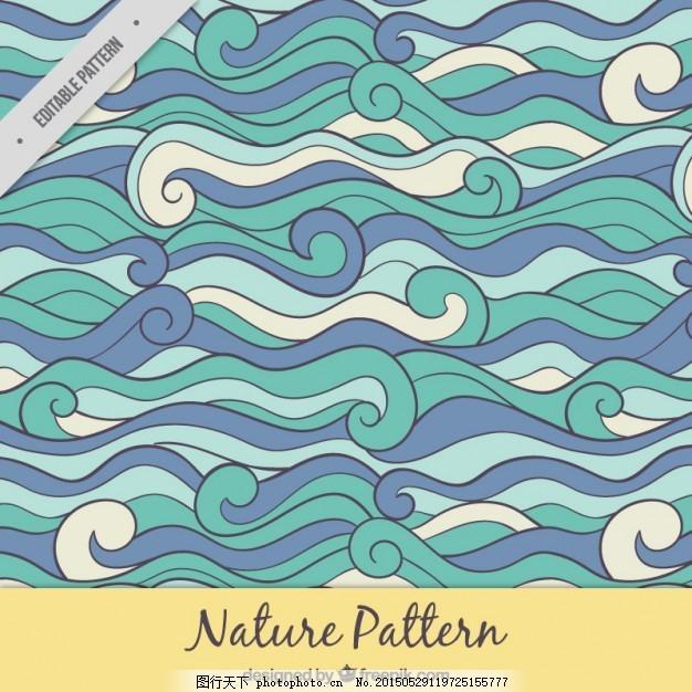 手绘波模式 背景 自然 海洋 波浪 手画 可爱 绘画 无缝模式