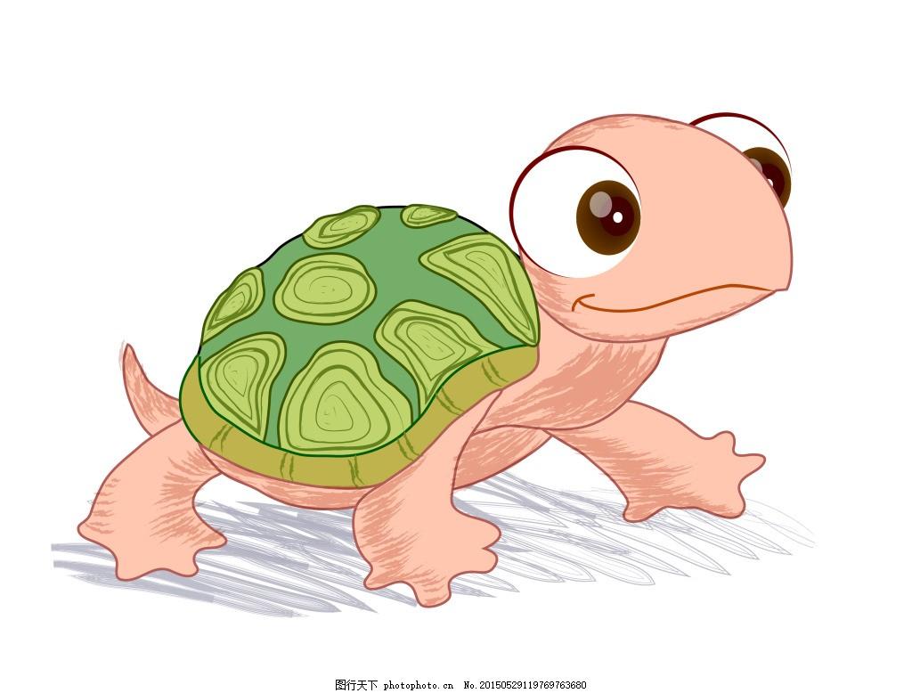 乌龟设计图