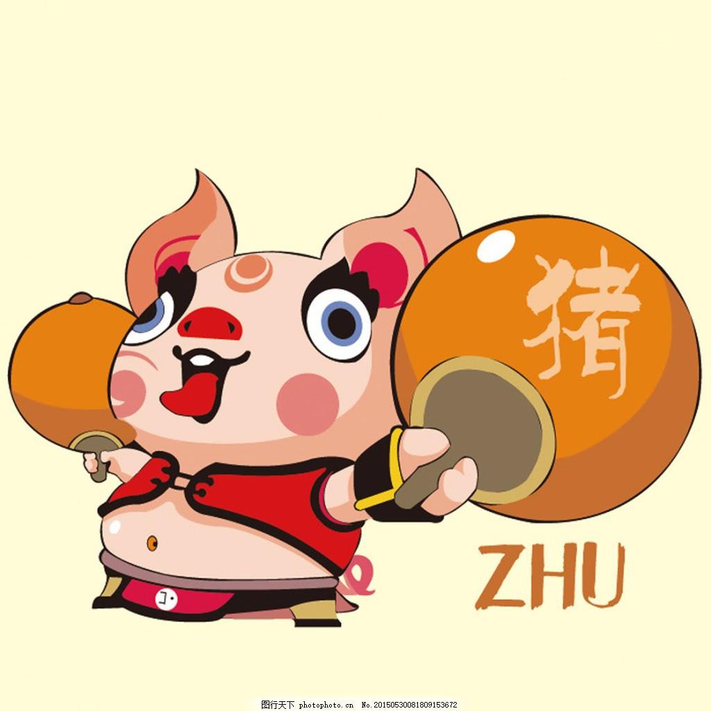 卡通功夫猪 十二生肖 猪年 手绘猪 插画猪 圆锤 中国传统文化