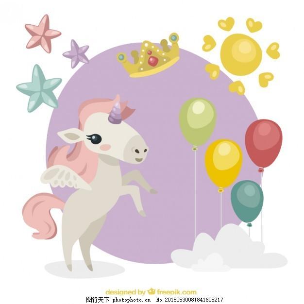 可爱的白色独角兽 手 皇冠 太阳 动物 手画 马 气球 绘画 魔术