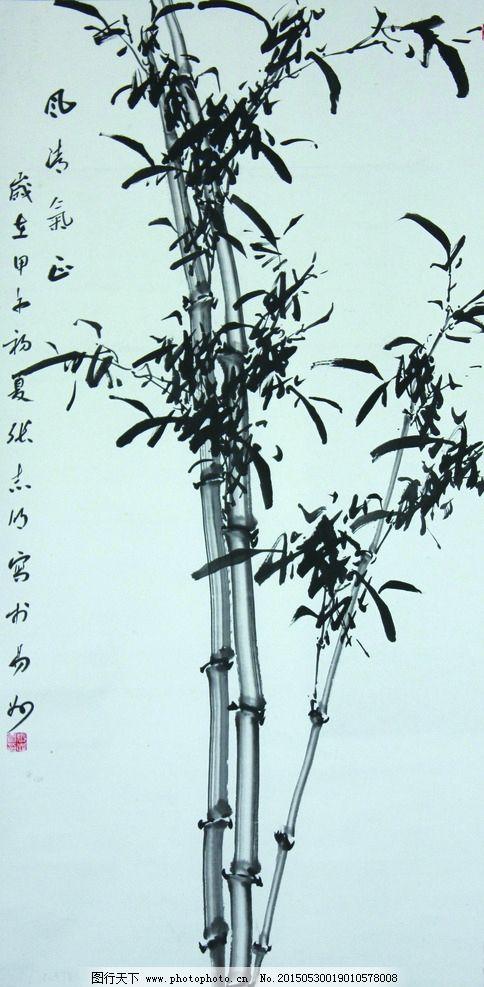 国画 树枝 树 竹子 水墨画 文化艺术 绘画书法 300dpi psd gh 设计