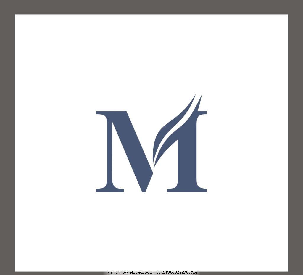 英文字母m m标志 mlogo图片