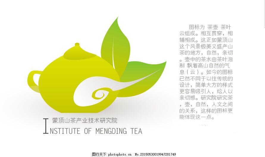 用于商业的的山茶logo简介大方图片