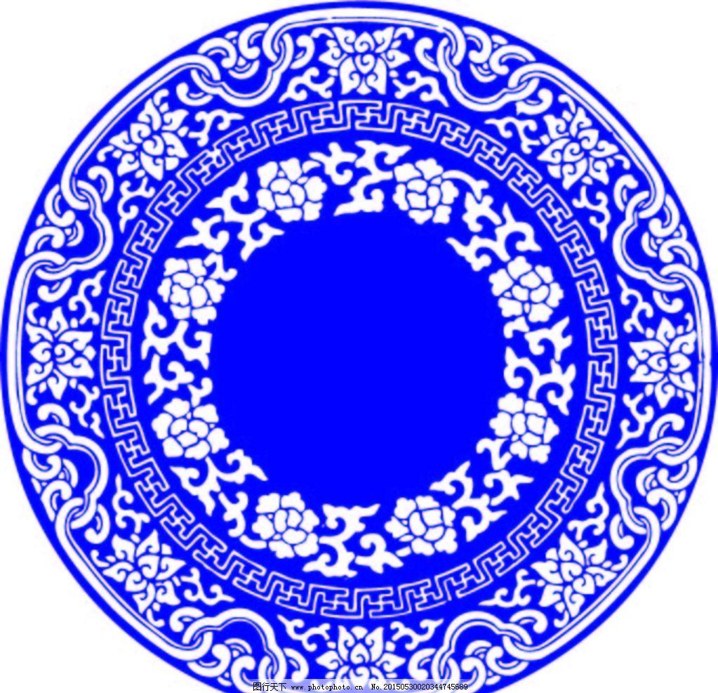 青花瓷花纹 花纹边框 青花瓷图案 花纹图案 装饰边框 装饰花纹
