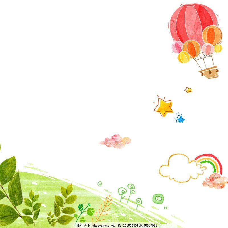 可爱卡通海报 糖果色 彩旗 粉色