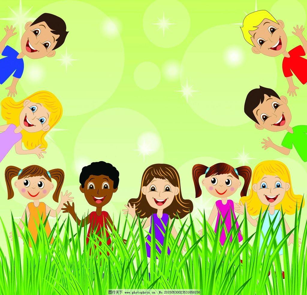 卡通儿童图片,小学生 手绘 女孩 小男孩 插画 快乐-图