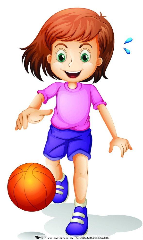 卡通儿童 小学生 儿童 手绘 女孩打篮球 插画 快乐儿童 儿童绘画 幼儿