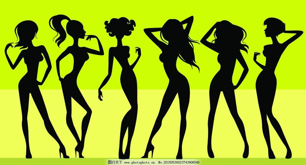 女性身材手绘图片