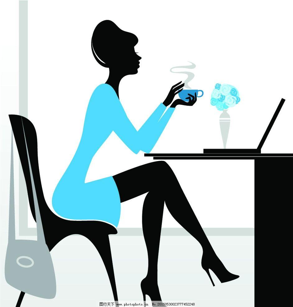 女性 职业女性 秘书 喝咖啡