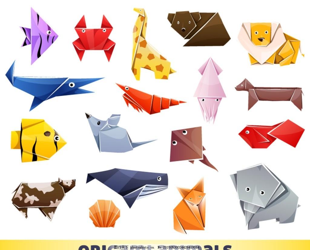 彩色折纸动物设计矢量素材