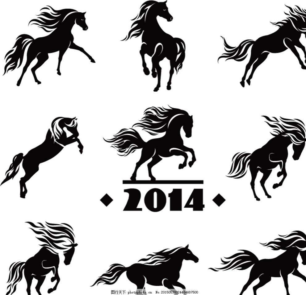骏马剪影矢量素材 奔驰 飞驰 奔跑 动物 卡通 插画 海报 背景