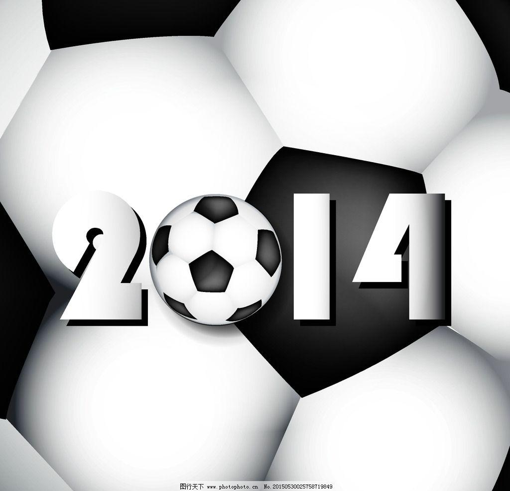 足球图片,欧洲世界杯 手绘 欧洲杯 亚洲杯 世界杯海报
