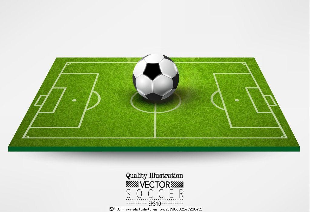 手绘 草坪 足球场 世界杯 欧洲杯 亚洲杯 世界杯海报 世界杯背景 足球