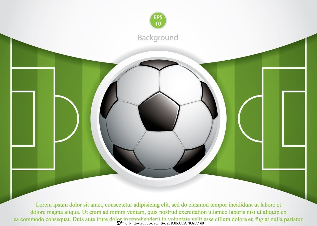 关于足球的手绘本