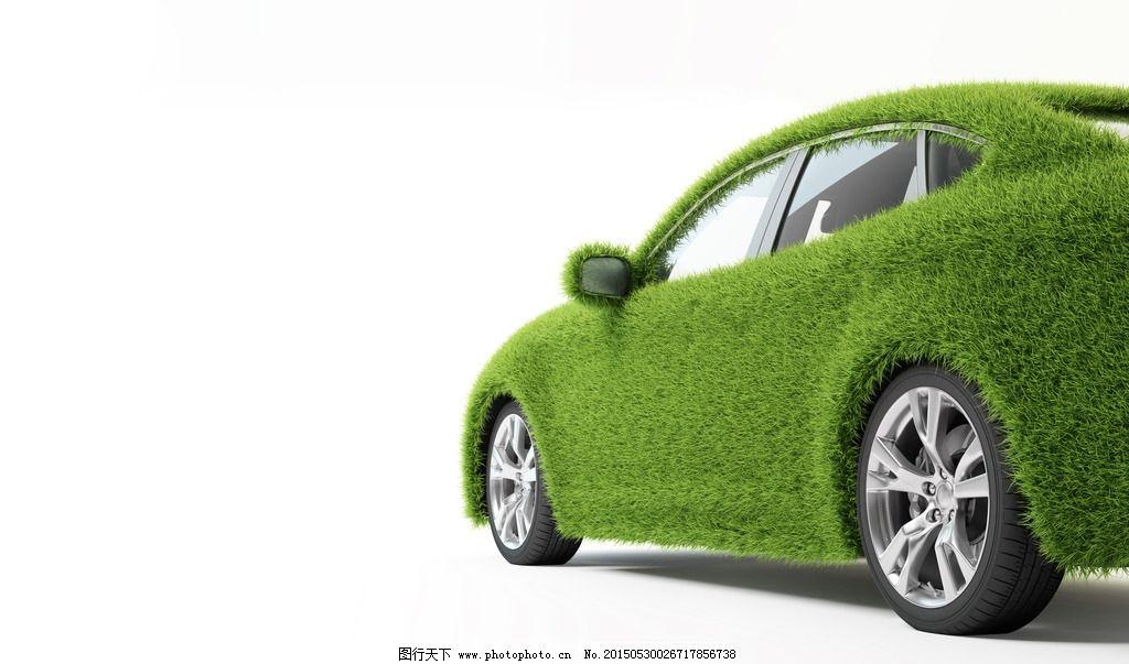 废品科技小制作小汽车