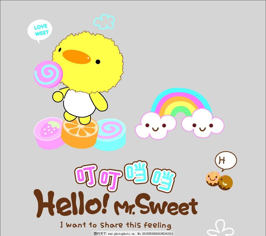 可爱 卡通 动物 背景 可爱卡通 可爱动物 可爱背景 可爱边框 韩国边框