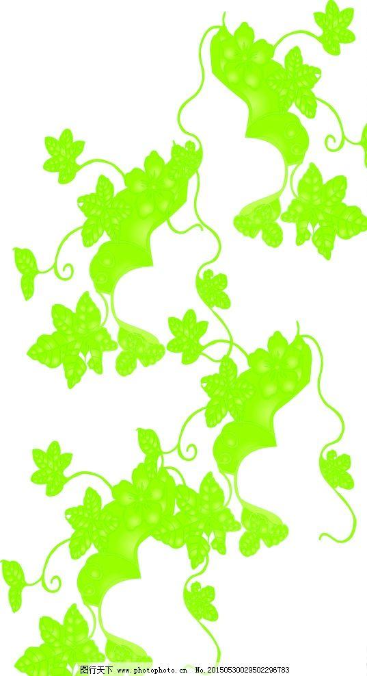 绿叶 绿色藤蔓 树叶 藤蔓 矢量树叶 树叶花纹 藤蔓边框 花纹 绿色花纹