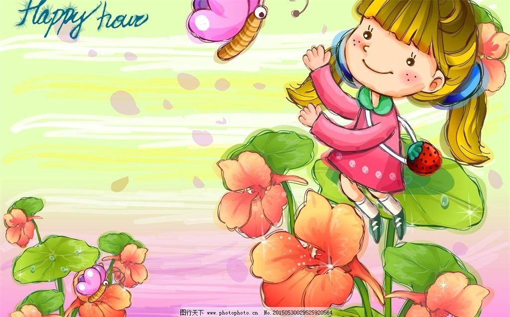 卡通小女孩插画图片