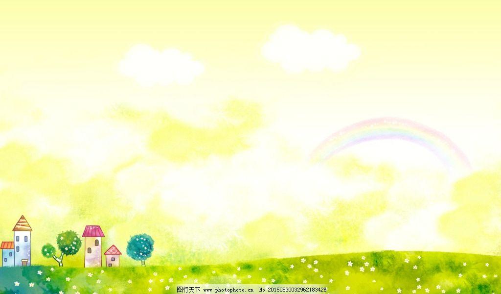 通背景图片 卡通背景 卡通 卡通展板 蓝天白云 幼儿展板 绿地 背景
