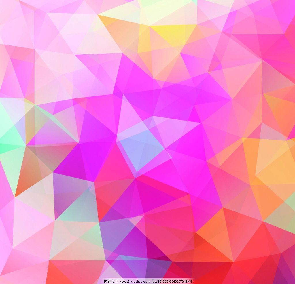 马赛克背景 彩色三角形