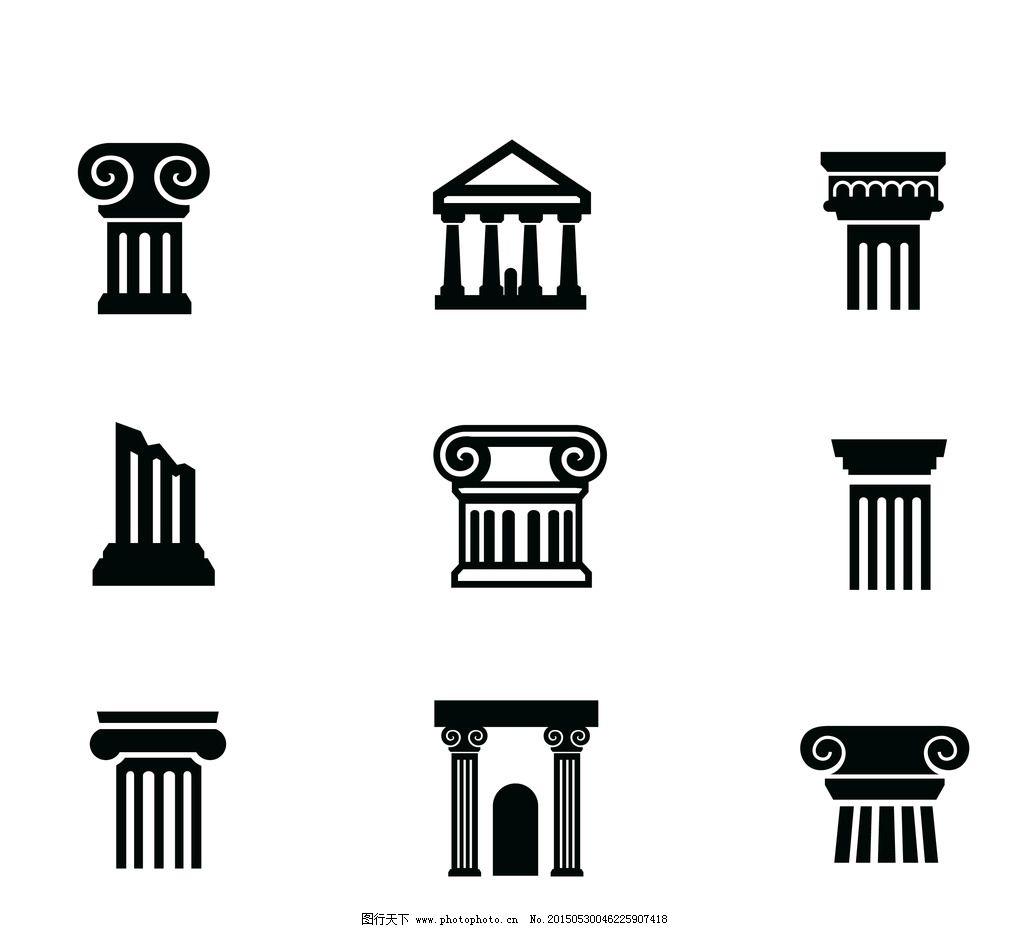 欧式柱子建筑矢量图