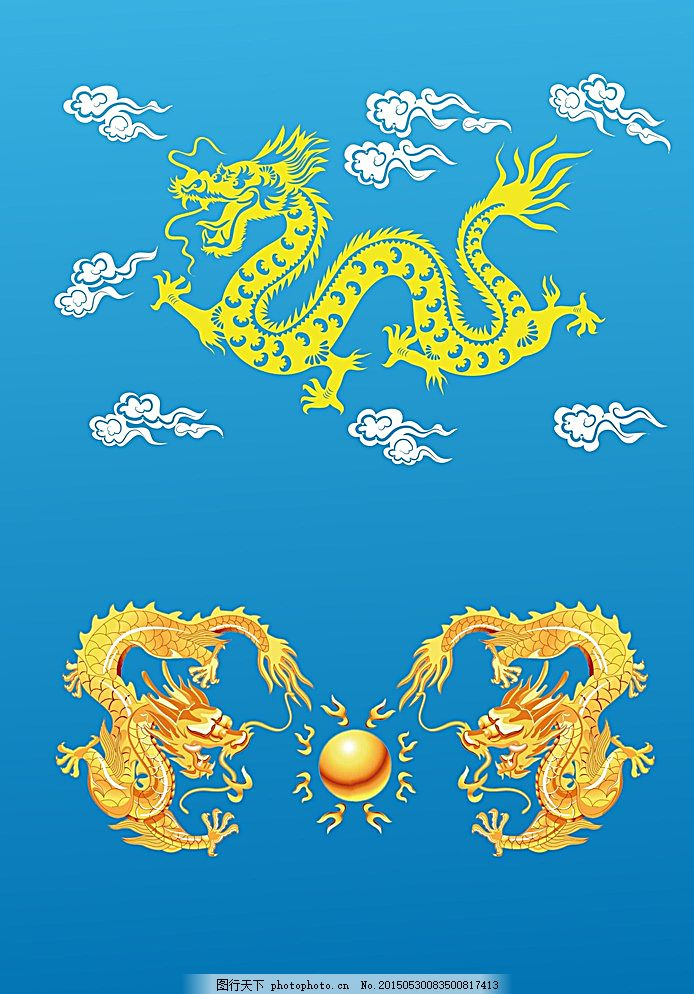 龙珠 龙纹 龙素材 龙矢量图 龙底纹 龙 龙图 火球 飞龙 龙图案 雕刻龙