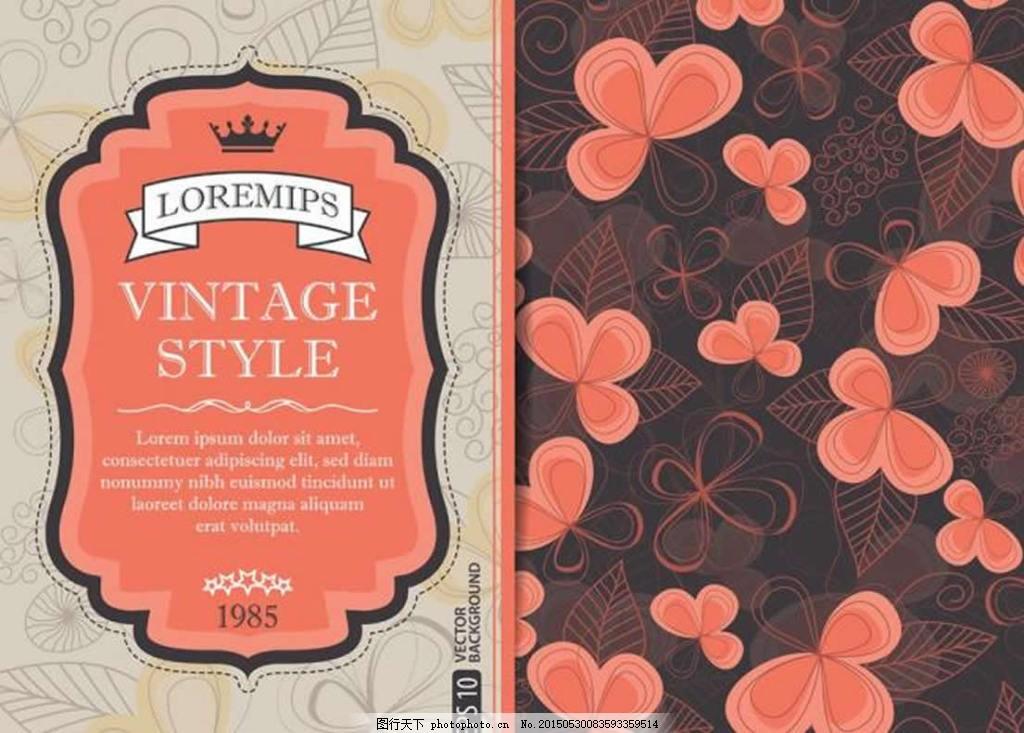 手绘花纹杂志封面 欧式花纹 欧式古典花纹 封面设计 菜单 文本框