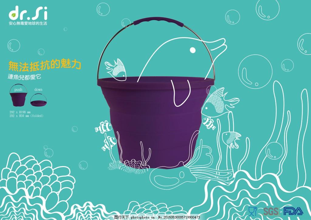 商样广告海报 动物 海底世界 手绘 创意海报 ai 青色 天蓝色 ai