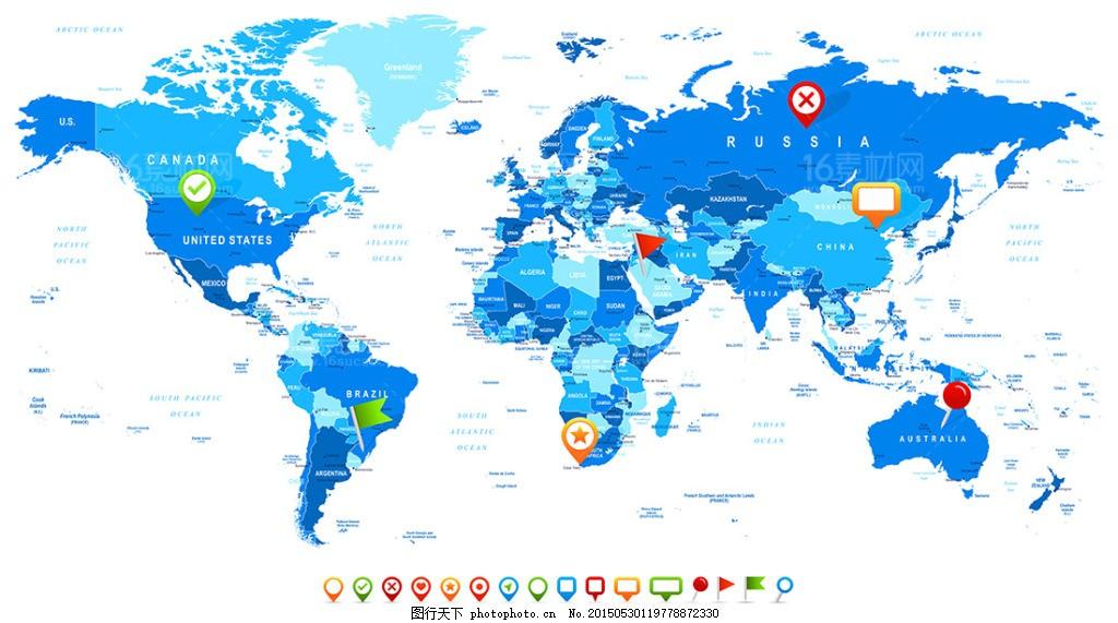 精美世界地图设计矢量素材 世界地理 全球世界 地图矢量地图七大洲