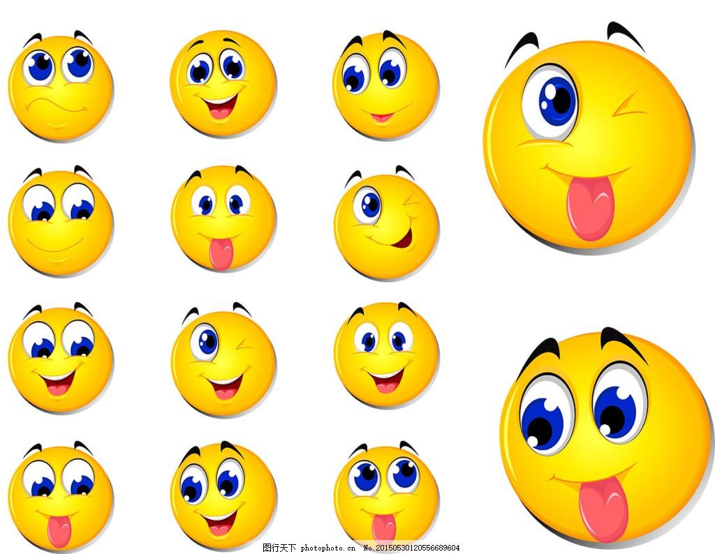 卡通qq表情图标矢量素材图片