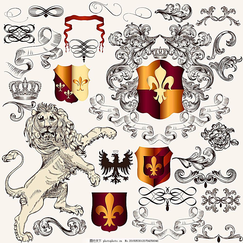 欧式花纹与狮子