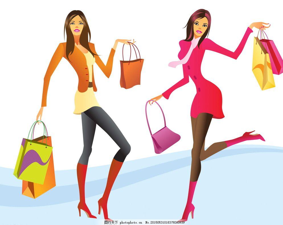 美女购物 手绘少女 女孩 女人 轮廓 身材 苗条 修长 好身材